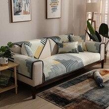 Sofa Cover Set  Four Seasons Abstract Stripe Printing Sitting Room Combination Sofa Cushion