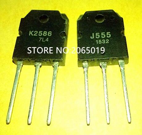 5 PAR/10PCS 2SJ555 + 2SK2586 J555 + K2586 TO-3P