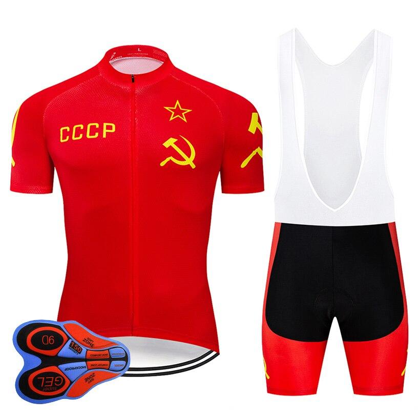 CCCP-مجموعة ملابس ركوب الدراجات للرجال سريعة الجفاف ، قميص قصير لركوب الدراجات سريع الجفاف 9D ، أحمر ، 2021