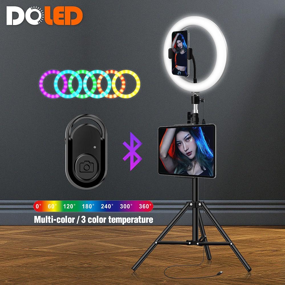 Anillo de luz RGB con trípode, de belleza para YouTuber anillo de luz, registrador, flujo en vivo, tomar fotos de vídeo de Selfie en YouTube Tiktok