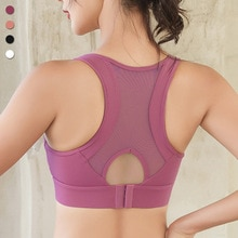 Sexy Vest-style Sports Bra Adjustable Non-steel Ring Sujetador Deportivo Shockproof Running Fitness