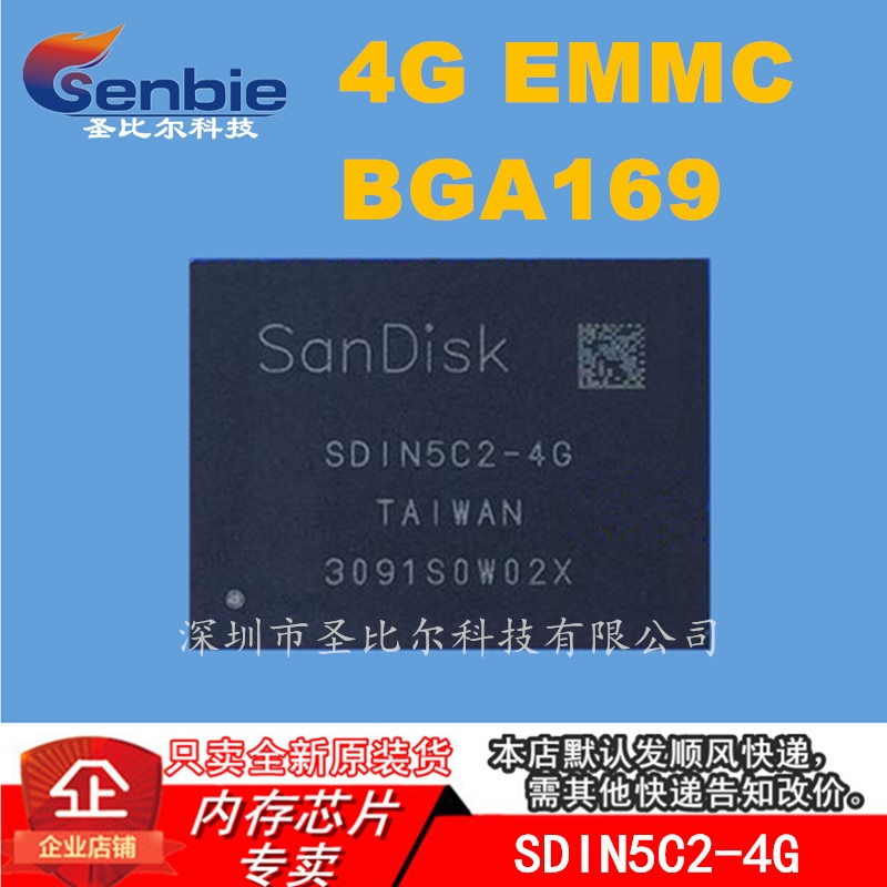 SDIN5C2-4G4G EMMCIC بغا 10 قطعة