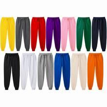 Men's Casual Sweat Pants Jogger Harem Trousers Slacks Wear Drawstring Gyms Pants For Runners Brand Clothing Autumn Sweat
