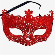 New Fashion Luxury Venetian Masquerade Mask Women Girls Sexy Fox Eye Mask For Fancy Dress Christmas Halloween Party