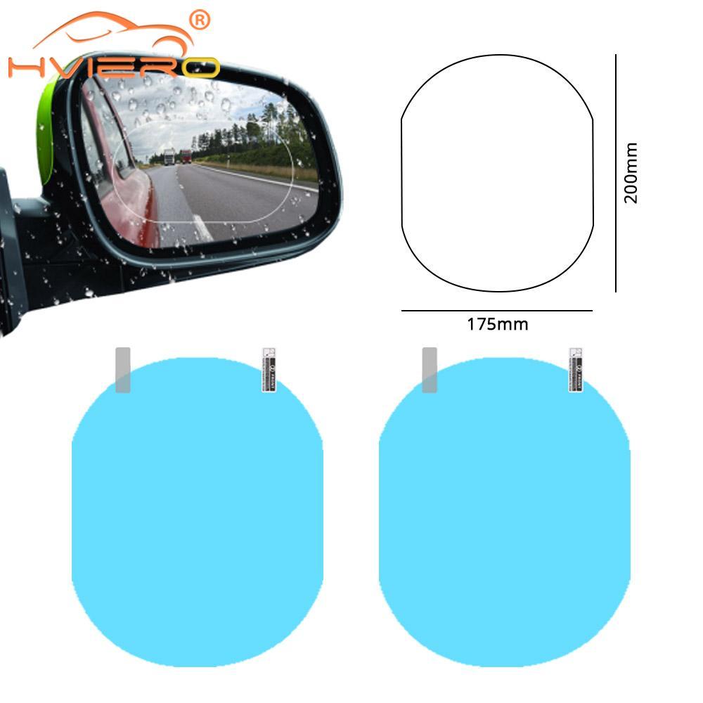 2x175*200 мм Автомобильная наклейка, непромокаемая пленка для автомобильного зеркала заднего вида, автомобильная пленка для зеркала заднего ви...