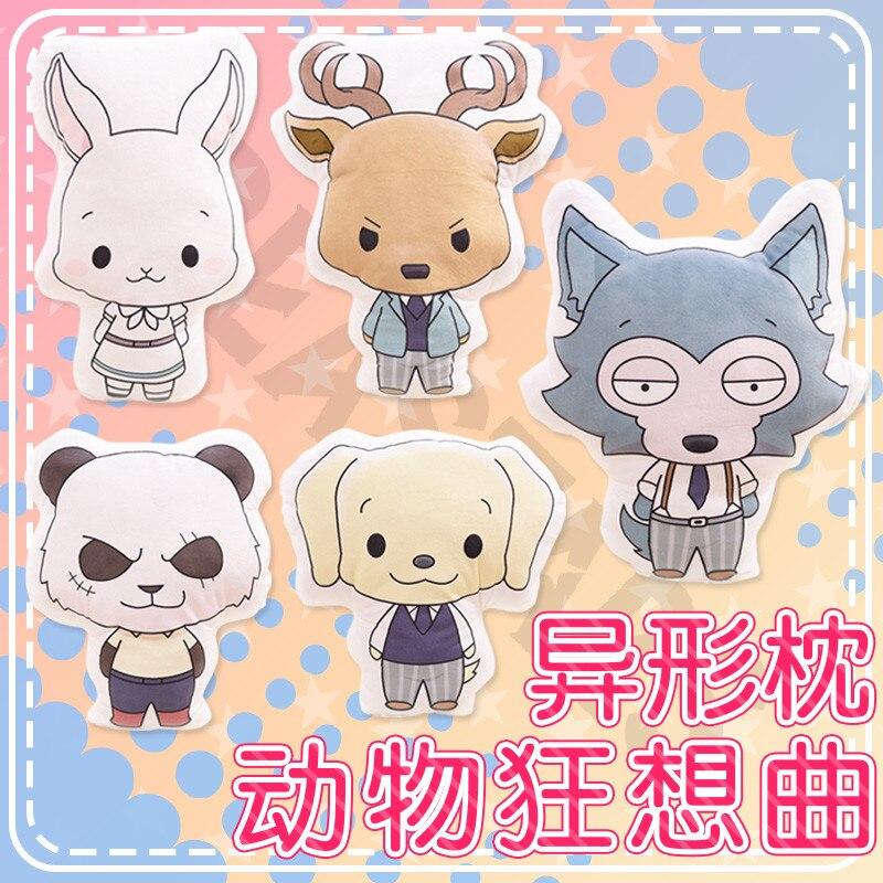 5 Types Anime BEASATRS Beastars Gouhin Legosi Louis Haru Cosplay Plush Stuffed Pillow Doll Cushion Cosplay Props Cute Xmas Gift