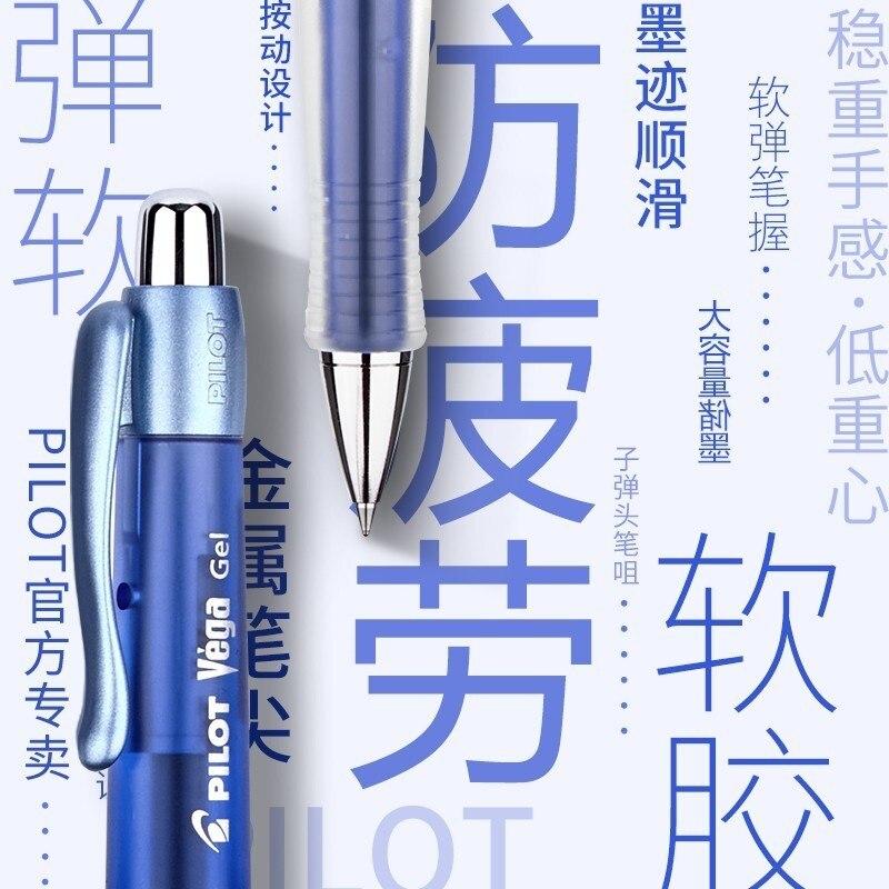 Pluma de Gel Antifatique JIANWU 1 pieza piloto de Japón, tinta negra/azul Vega 0,7mm, bolígrafo para caligrafía Pluma de negocios kawaii