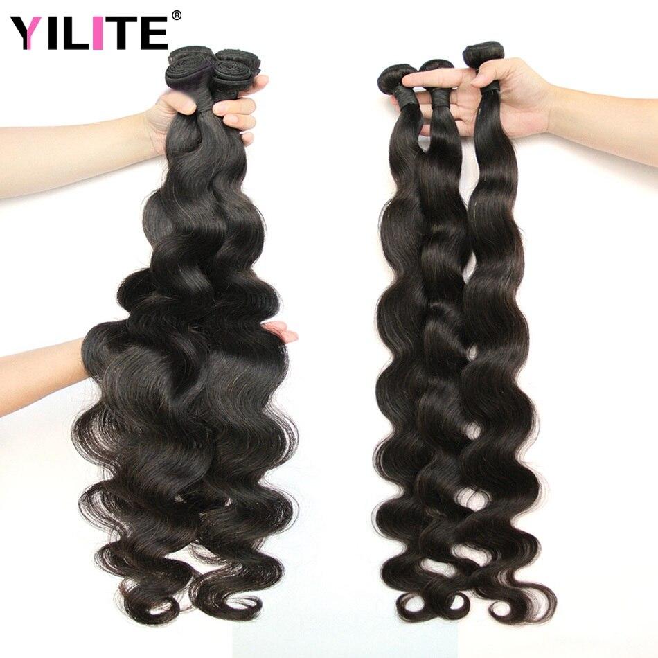 Body Wave Brazilian Human Hair Bundles Double Wefts 1/3/4/5 Pcs Human Hair Weave Bundle Deals Natura