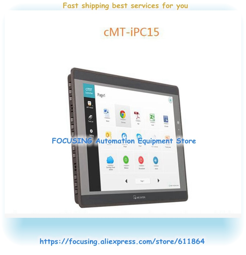 Oringal جديد في مربع للمس لوحة HMI CMT-iPC15