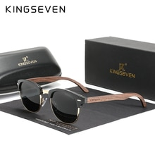 KINGSEVEN Handmade 2021 Black Walnut Wooden Sunglasses Men Polarized UV400 Protection Semi-Rimless R