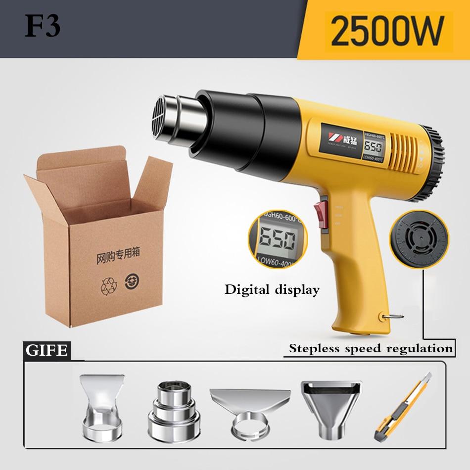 2500W 220V EU Industrial Electric Hot Air Gun Thermoregulator Heat Guns LCD Display Soldering Tools 110V