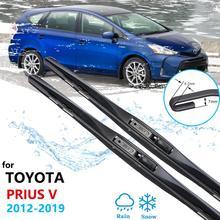 Lame dessuie-glace de voiture pour Toyota Prius V α Daihatsu Mebius 2012 ~ 2019 ZVW40 essuie-glaces pare-brise accessoires de voiture 2013 2014 2015