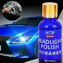 Nouveautés 30ML voiture phare réparation revêtement Solution Kit de réparation oxydation rétroviseur revêtement phare polissage anti-rayures liquide
