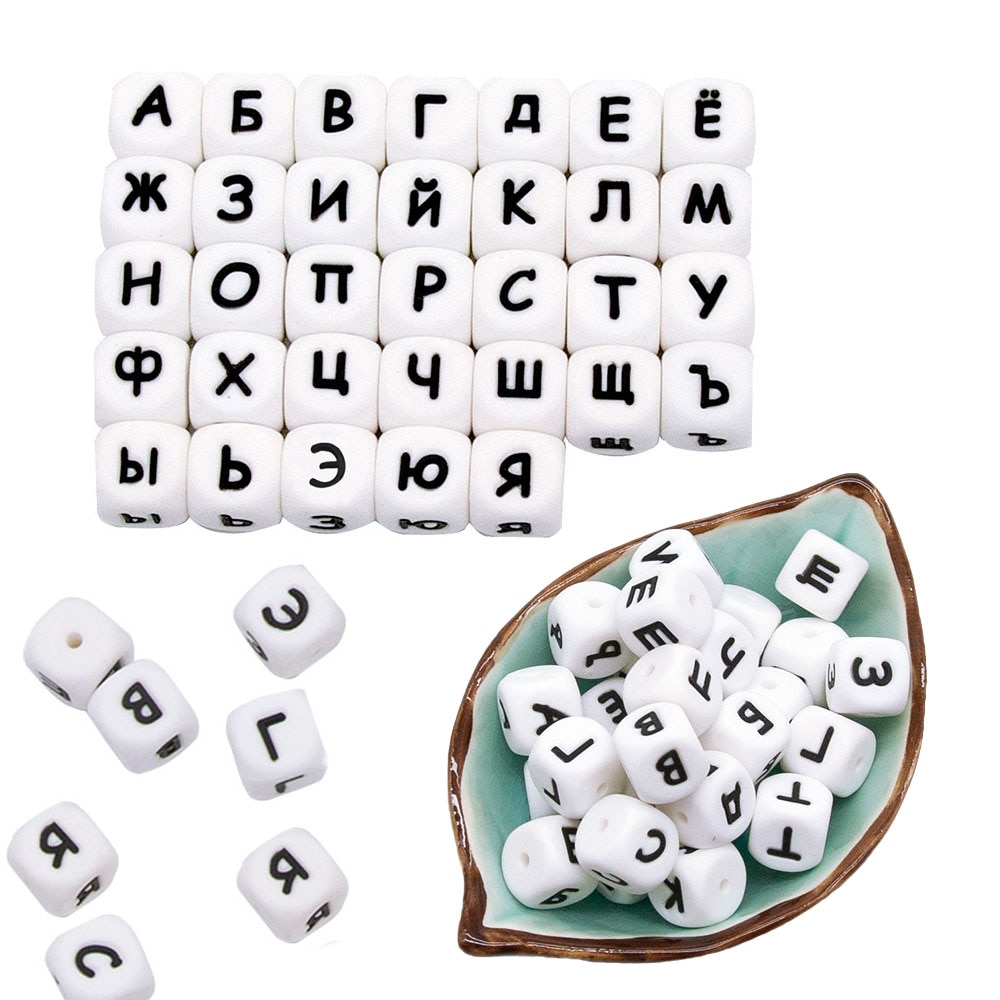 Cute-Idea 500PCs Russian Letter Silicone Teethers Baby Teething Personalized Name DIY Toddler Toy Rodent Accessory Baby Product