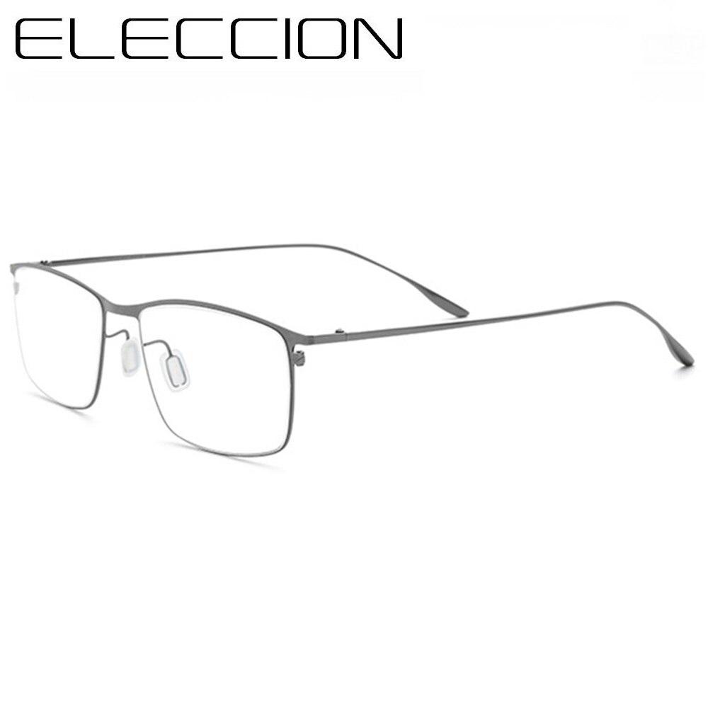 ELECCION سبائك التيتانيوم إطار نظارات مربع صغير الرجال النساء موضة جديدة تتجه النظارات قصر النظر وصفة النظارات البصرية
