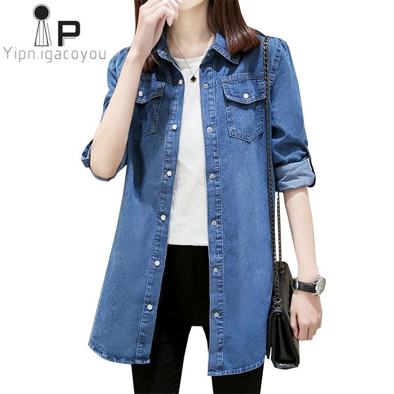 Женская джинсовая куртка в стиле Харадзюку, тонкая Длинная джинсовая куртка в Корейском стиле, женская повседневная куртка с длинным рукав...