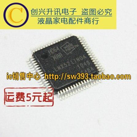 lmx5211noa-lmx5211n0a