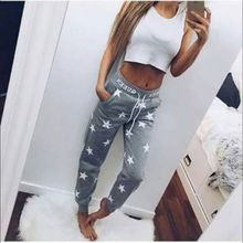Pantalon de survêtement pour femme, couleur solide, ample, imprimé étoile décontracté, survêtement Long