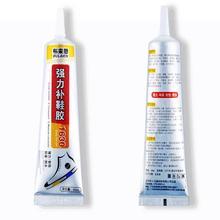 60ml Liquid Strong Super Glue Repair Universal Shoes Waterproof Multi-purpose Adhesive Rubber Canvas