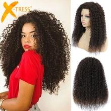 Pelucas sintéticas rizadas para mujeres negras, pelo hecho a máquina de 18 pulgadas, fibra resistente al calor, X-TRESS de peinado marrón oscuro