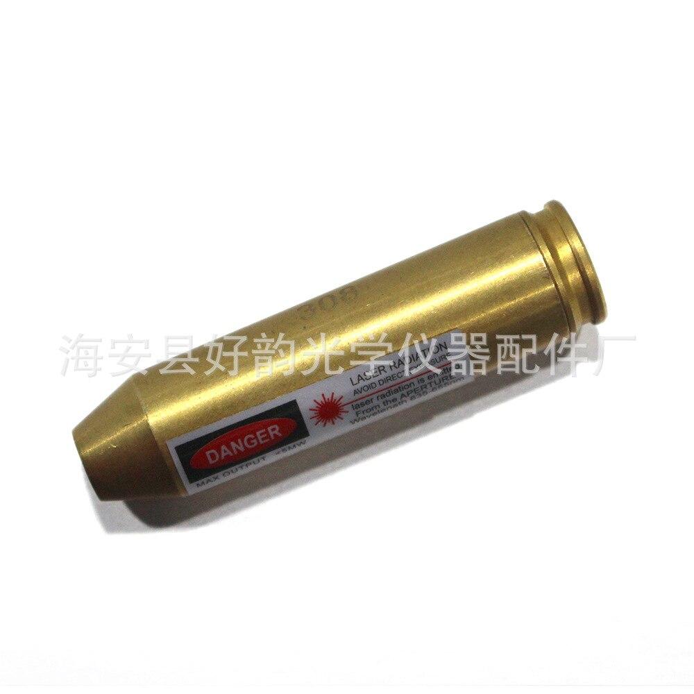 Calibrador láser fabricante de reinicio, certificación FDA, instrumento de objetivo escolar 308 láser
