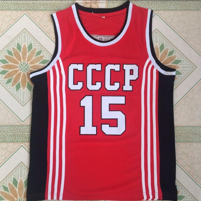 كرة السلة الفانيلة CCCP 15 SABONIS التطريز في الهواء الطلق ملابس رياضية البوليستر تنفس الصيف سترة كرة السلة الفانيلة