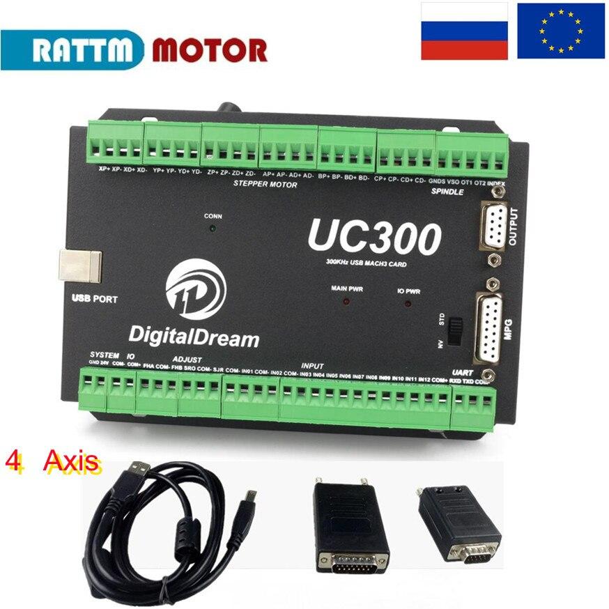 【RU/eu】 تحكم باستخدام الحاسب الآلي USB Mach3 UC300 4 محور بطاقة التحكم في الحركة NVUM ترقية لآلة الطحن باستخدام الحاسب الآلي