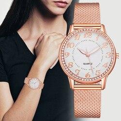 Relógios de luxo relógio de quartzo aço inoxidável dial casual bracele relógio de luxo feminino relógios de aço inoxidável dial senhoras analógico