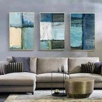 Affiches et imprimes de peinture a lhuile  bloc de couleurs abstrait moderne  Art mural  decoration de maison  toile  tableau pour salon
