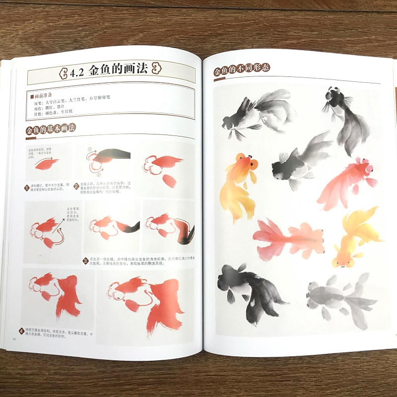 Chinese Coloring Books Basic Tutorial Freehand Drawing Book Copy Manuscript Xie Yi Painting  Flowers Birds Fish Children's Art