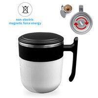 Автоматическая кружка для перемешивания кофе, автоматическая чашка для смешивания кофе, бутылка для воды из нержавеющей стали, изолированн...