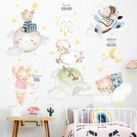 Autocollants muraux de reve doux pour enfants  decor de chambres de bebes  dessin anime danimaux peints a la main  decalcomanies en vinyle  decor de maison  papiers peints amovibles