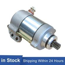 موتور بدء تشغيل محرك 12 فولت للدراجة النارية KTM 250 300 XC EXC 2008 TO 2016 لتأدية المهام الشاقة 410 وات