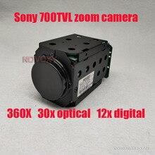 "NOVOXY 360X 1/3 ""700TVL 소니 CCD 30x 광학 12x 디지털 ICR CCTV 블록 카메라 모듈 (제어 보드 렌즈 포함) 무료 배송"