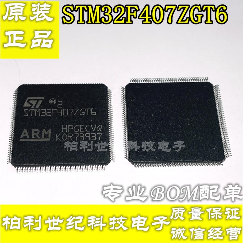 100% novo & original stm32f407zgt6 LQFP-144 168mhz 1024kb braço em estoque