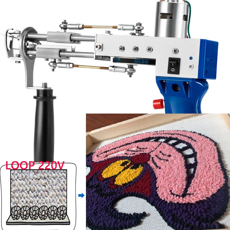 Electric carpet tufting gun hand gun Carpet weaving flocking machines Cut Pile carpet weaving machine loop pile TD-02 cut pile enlarge