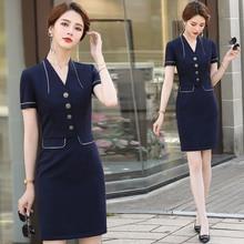 Noble Elegant Graceful Business Dress Women's Spring and Summer Waist Slimming Goddess Stewardess Un