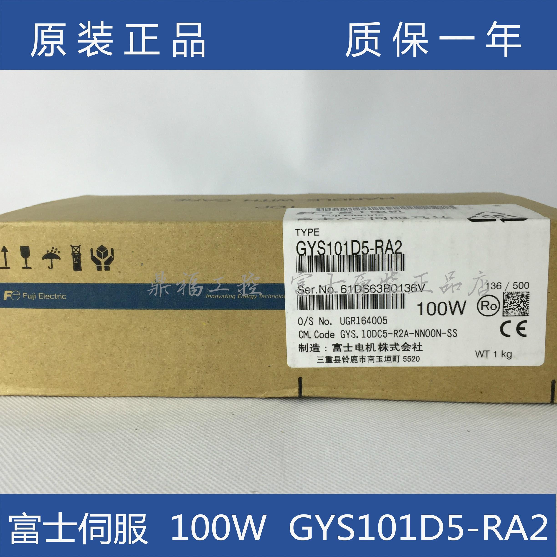 العلامة التجارية الجديدة فوجي سيرفو موتورز GYS101D5-RA2 ، GYS101D5-RB2 ، GYS101D5-RA2-B ، GYS101D5-RB2-B