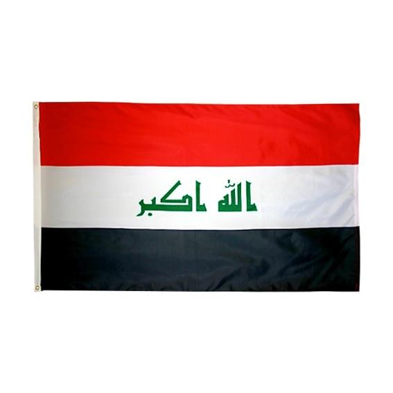 Flaglink 3x5fts 90*150cm iraque país bandeira irak iq bandeira nacional