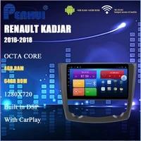 car dvd for renault kadjar 2015 2017 car radio multimedia video player navigation gps android 10 0 double din 5 0