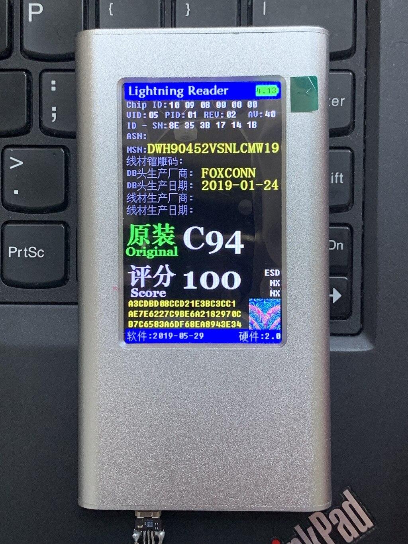 الأصلي الفضة مربع كابل بيانات الصواب والخطأ التعرف YG-616 الاسم المستعار YC-616