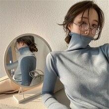 Sanding dui ling Haze Blue Base Shirt Female Fall and Winter Inner Wear Soft Waxy Turtleneck Sweater