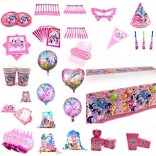 My Little Pony Party Cups/Gift Bag /Balloons/ Plate Popcorn Cup Baby Kids 1st Birthday Kid Cake Deco