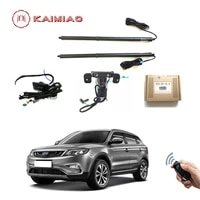 auto trunk multifunction car trunk electric tailgate lift for geely atlas car lift automatic trunk opener 2016 2018