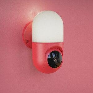 2MP 1080P Yoosee  Wall Lamp 360 Degree Wireless PTZ Panoramic  IP Camera Intercom Baby Monitor Home Security Alarm CCTV Camera