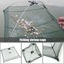 Портативная рыболовная сеть, складная рыболовная сеть, прочная ловушка для креветок, гольян, раков, окуня, краба, креветок, BN99