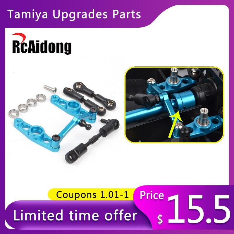 Aluminum Steering Arms Ball Bearing Kit Accessories for 1/10 Tamiya TT-01 Type-E TT-01E Upgrades