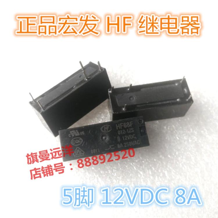 HF68F 012-1ZS 12V 5 pé 8A 12VDC