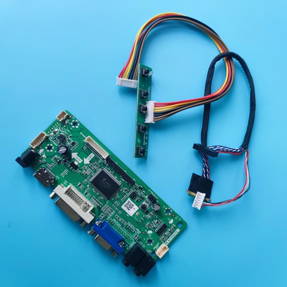 HDMI متوافق DVI VGA LED LCD مجموعة لوحة تحكم الصوت ل 17.3