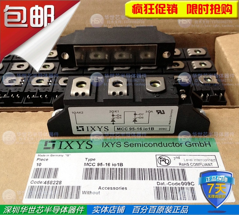 Germany MCC95-16IO1B MCC95-18IO1B brand new original SCR module--SZHSX